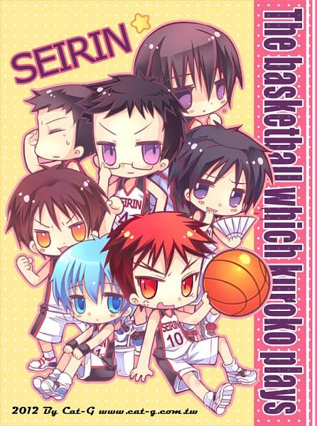 Seirin High - Kuroko no Basuke
