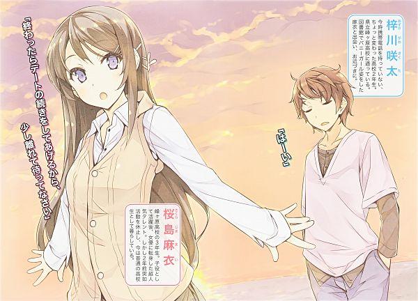Tags: Anime, Mizoguchi Keiji, Seishun Buta Yarou Series, Azusagawa Sakuta, Sakurajima Mai, Novel Illustration, Official Art, Scan