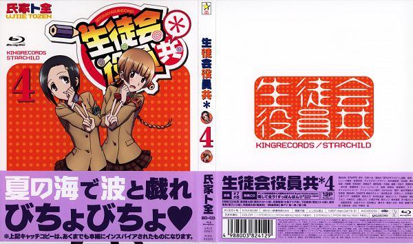 Tags: Anime, GoHands, Seitokai Yakuindomo, Igarashi Kaede, Hata Ranko, DVD (Source), Wallpaper, Official Art, Scan, Student Council Staff Members