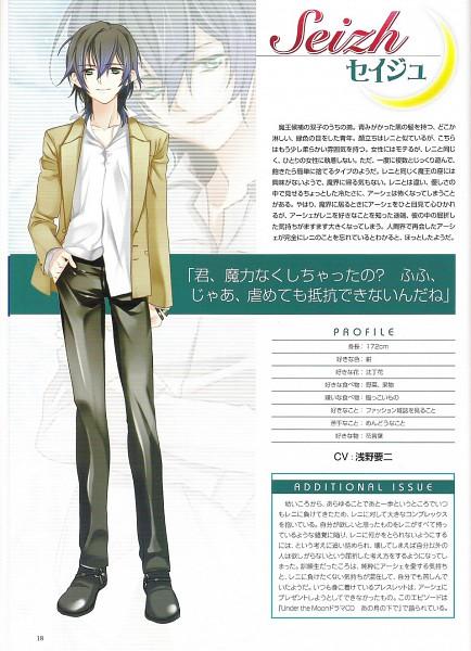 Tags: Anime, Toujou Sakana, Under the Moon, Seizh, Character Sheet