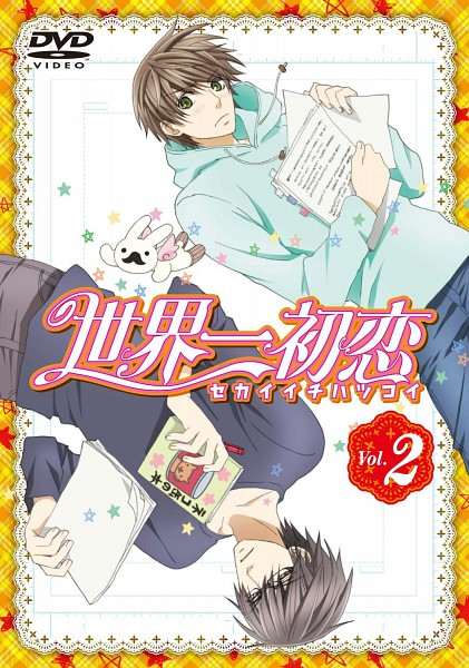 Tags: Anime, Studio DEEN, Sekai Ichi Hatsukoi, Takano Masamune, Onodera Ritsu, DVD (Source), Official Art, Mobile Wallpaper, Scan, World's First Love