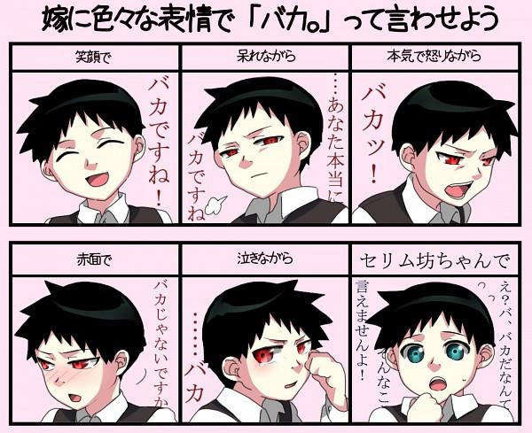 Tags: Anime, Pixiv Id 420329, Fullmetal Alchemist, Selim Bradley, Expression Chart, Pixiv