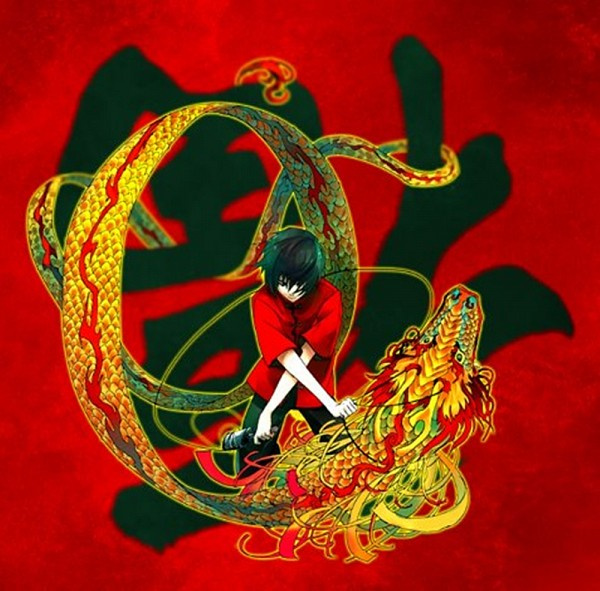 Tags: Anime, Wenqing Yan, Knite, Sen (Knite), deviantART, Original
