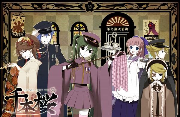 Senbon Sakura - VOCALOID