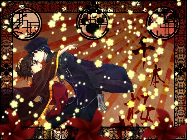 Tags: Anime, Pixiv Id 362070, Project DIVA F, VOCALOID, MEIKO (VOCALOID), KAITO, Project DIVA Rei no Sakura: Camellia, Senbonzakura (Song), Fanart, Project DIVA Rei no Sakura: Azure Snow, Pixiv, Thousand Cherry Blossoms