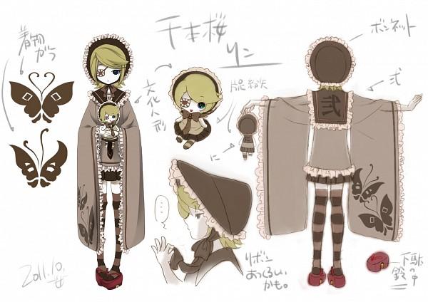 Tags: Anime, Itto Maru, VOCALOID, Kagamine Rin, Wa Lolita, Character Sheet, Senbonzakura (Song), Thousand Cherry Blossoms