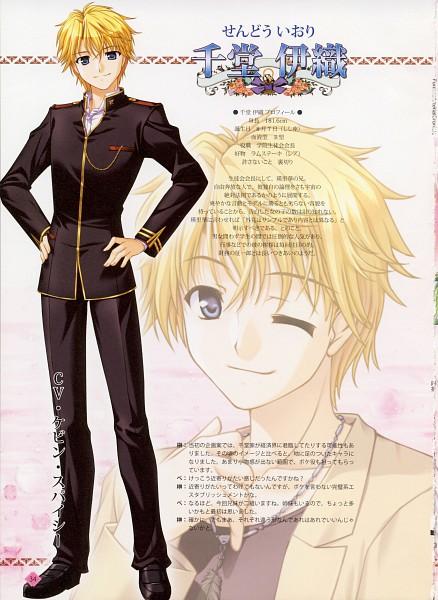 Tags: Anime, Bekkankou, August (Studio), Fortune Arterial Chronicle, Fortune Arterial, Sendou Iori