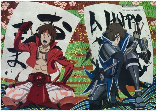 Tags: Anime, Nakamura Mitsunobu, Capcom, Sengoku Basara, Date Masamune (Sengoku Basara), Sanada Yukimura (Sengoku Basara), Ink, Calligraphy, Magazine (Source), Scan, Official Art, Devil Kings