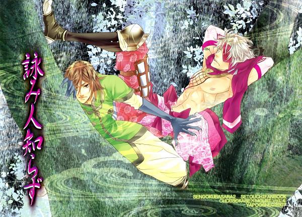Tags: Anime, Sengoku Basara, Mori Motonari (Sengoku Basara), Motochika Chosokabe (Sengoku Basara), Devil Kings