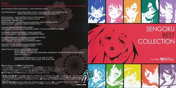 Tags: Anime, Sengoku Collection, Tsukahara Bokuden (Sengoku Collection), Hiraga Gennai, Oda Nobunaga (Sengoku Collection), Katakura Kojuurou (Sengoku Collection), Uesugi Kenshin (Sengoku Collection), Toyotomi Hideyoshi (Sengoku Collection), Tokugawa Ieyasu (Sengoku Collection), Houjou Souun, Date Masamune (Sengoku Collection), Matsuo Bashou (Sengoku Collection), CD (Source)