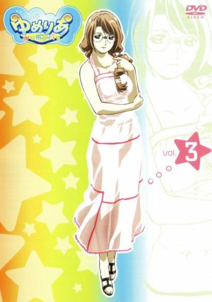 Senjou Nanase - Yumeria