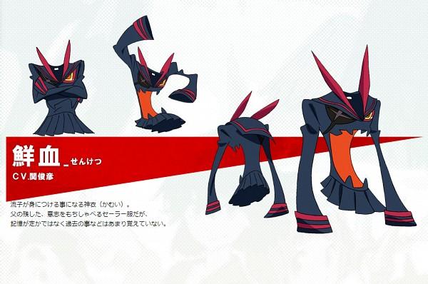Senketsu (KILL la KILL) - KILL la KILL