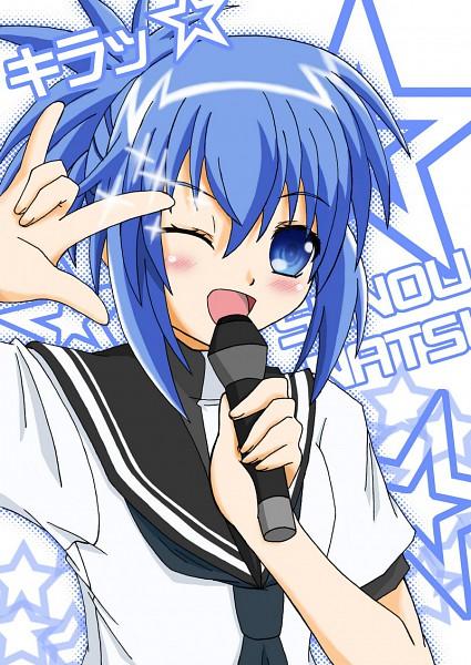 Tags: Anime, Kämpfer, Senou Natsuru, Fanart, Pixiv