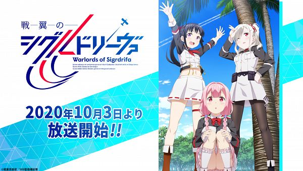 Tags: Anime, A-1 Pictures, Senyoku no Sigrdrifa, Komagome Azuzu, Muguruma Miyako, Watarai Sonoka, Official Wallpaper, Wallpaper, Official Art, Warlords Of Sigrdrifa