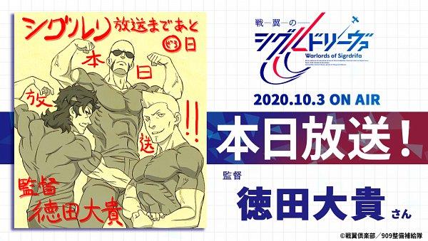 Tags: Anime, Tokuda Hirotaka, A-1 Pictures, Senyoku no Sigrdrifa, Ronge (Senyoku no Sigrdrifa), Gurasan (Senyoku no Sigrdrifa), Kinpatsu (Senyoku no Sigrdrifa), Twitter, Shikishi, Official Art, Countdown Illustration, Warlords Of Sigrdrifa