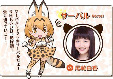 Serval (Kemono Friends) - Kemono Friends
