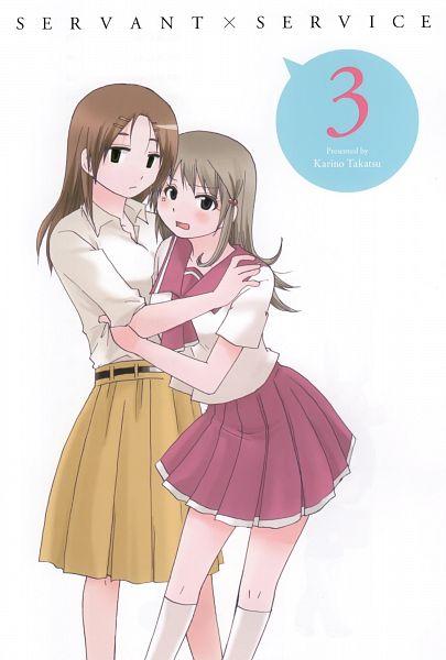 Tags: Anime, Takatsu Karino, Servant × Service, Ichimiya Touko, Chihaya Megumi, Official Art, Manga Page, Scan