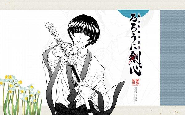 Tags: Anime, Watsuki Nobuhiro, Rurouni Kenshin, Seta Soujirou, Daffodil, Wallpaper, Official Art, Official Wallpaper