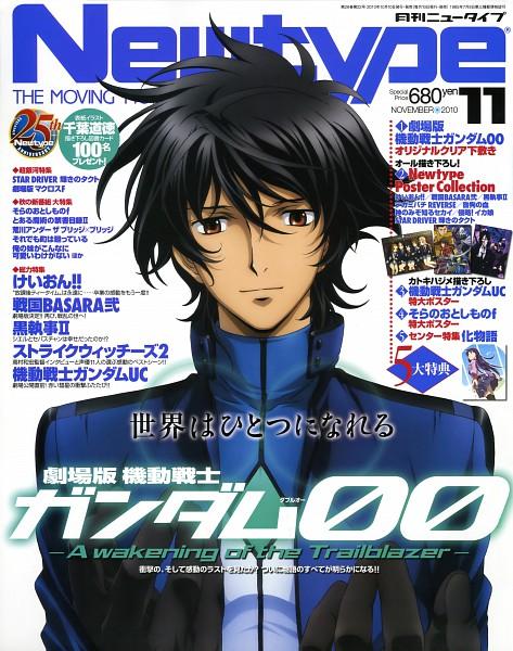 Tags: Anime, Mobile Suit Gundam 00, Setsuna F. Seiei, Magazine (Source), Gundam Meisters