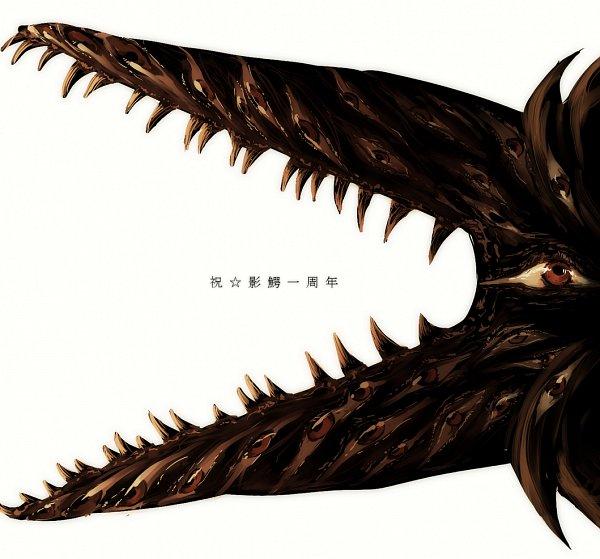 Shadow Crocodile (Crocodile Shadow) - Kagewani