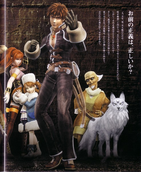 Tags: Anime, Shadow Hearts, Blanca, Karin Koenig, Anastasia Romanov, Yuri Hyuga, Roger Bacon, Official Art, Scan, CG Art