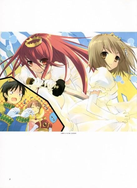 Tags: Anime, Ito Noizi, Shakugan no Shana, Ito Noizi Art Collection Ka-e-n, Sakai Yuuji, Shana, Sakai Chigusa, Yoshida Kazumi, Gown, Official Art, Burning-eyed Shana