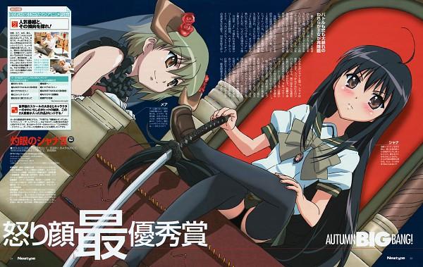 Tags: Anime, Hasegawa Shinya, Shakugan no Shana, Shana, Mare, Official Art, Burning-eyed Shana