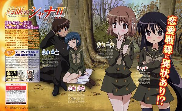 Tags: Anime, Nomura Fusako, Shakugan no Shana, Sakai Yuuji, Shana, Konoe Fumina, Yoshida Kazumi, Wallpaper, Scan, Official Art, Magazine (Source), Burning-eyed Shana