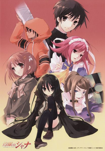 Shakugan no Shana (Burning-eyed Shana)