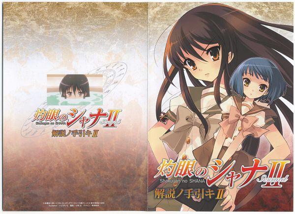 Tags: Anime, Ito Noizi, Shakugan no Shana, Shana, Konoe Fumina, Official Art, Burning-eyed Shana