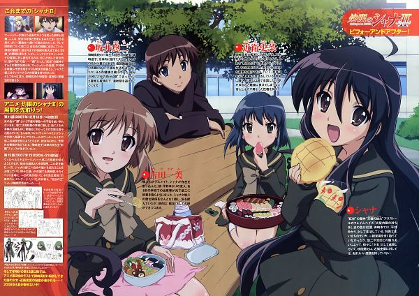 Tags: Anime, Shakugan no Shana, Yoshida Kazumi, Sakai Yuuji, Shana, Konoe Fumina, Sushi, Melon Bread, Thermos, Official Art, Burning-eyed Shana