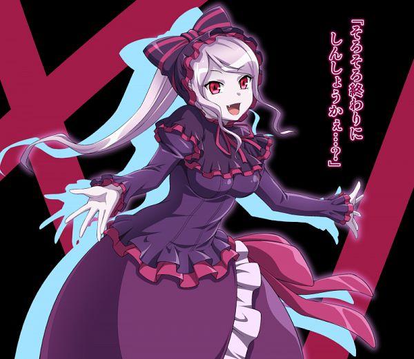 Tags: Anime, Kyuutou, Overlord, Shalltear Bloodfallen
