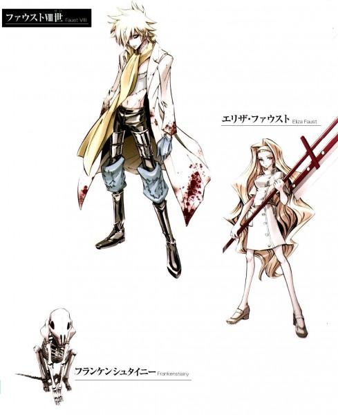 Tags: Anime, Hiroyuki Takei, Shaman King, Frankensteiny, Eliza Faust, Johann Faust VIII, Rubber Gloves, Official Art, Official Character Information