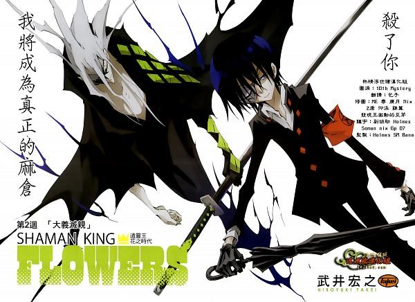 Tags: Anime, Shaman King Flowers, Asakura Yohane