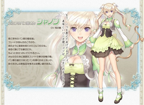 Tags: Anime, Tony Taka, Shining Ark, Shannon Milfy, Official Character Information, Official Art