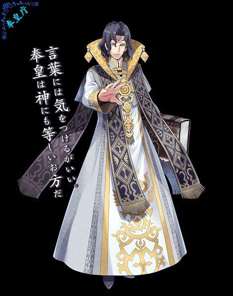 Shardo - Ryuu Hoshi no Varnir