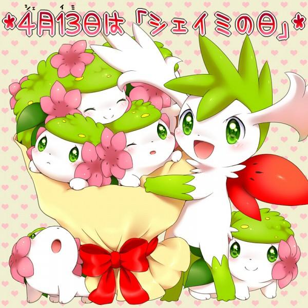 Tags: Anime, Aimi (Pixiv397331), Pokémon, Shaymin, Fanart From Pixiv, Legendary Pokémon, Fanart, Pixiv