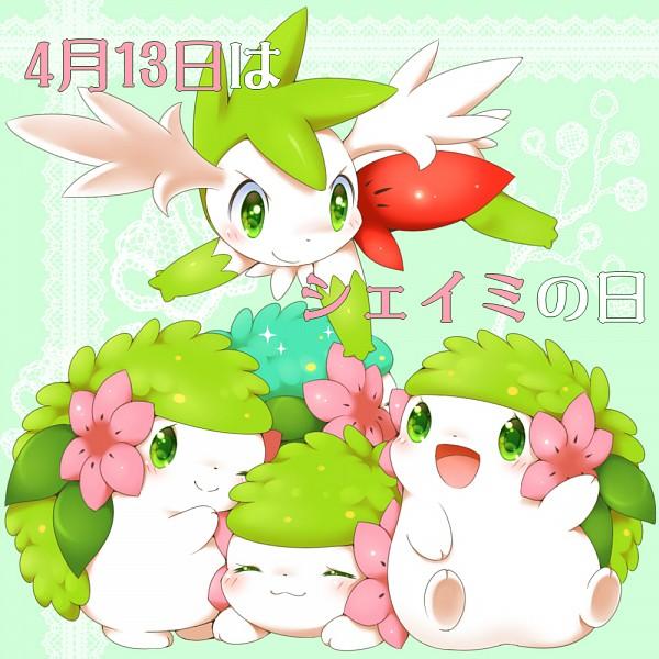 Tags: Anime, Aimi (Pixiv397331), Pokémon, Shaymin, Shiny Pokémon, Pixiv, Fanart From Pixiv, Legendary Pokémon, Fanart