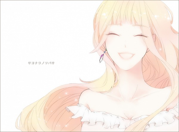Tags: Anime, Macross Frontier, Sheryl Nome