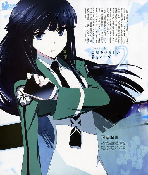 Tags: Anime, MADHOUSE, Mahouka Koukou no Rettousei, Shiba Miyuki, Official Art, Magazine (Source), Scan