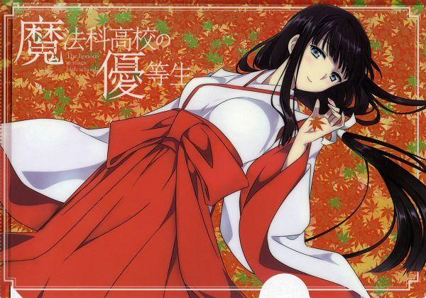 Tags: Anime, Mori Yu, Mahouka Koukou no Rettousei, Shiba Miyuki, Official Art, Scan