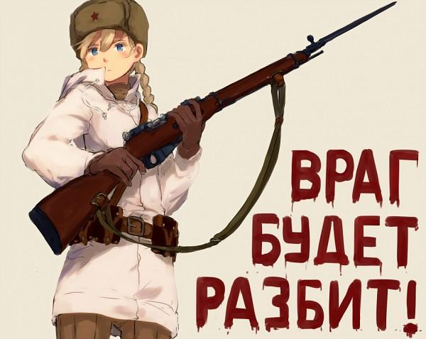 Tags: Anime, Shibafu, Russian Text, Pixiv, Original