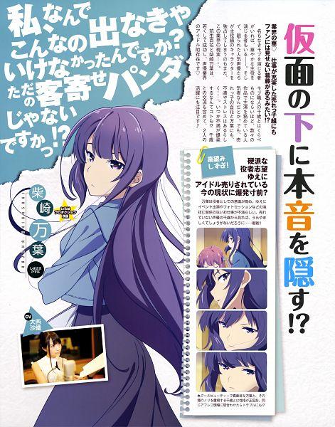 Tags: Anime, Diomedéa, Gi(a)rlish Number, Shibasaki Kazuha, Scan, Official Art