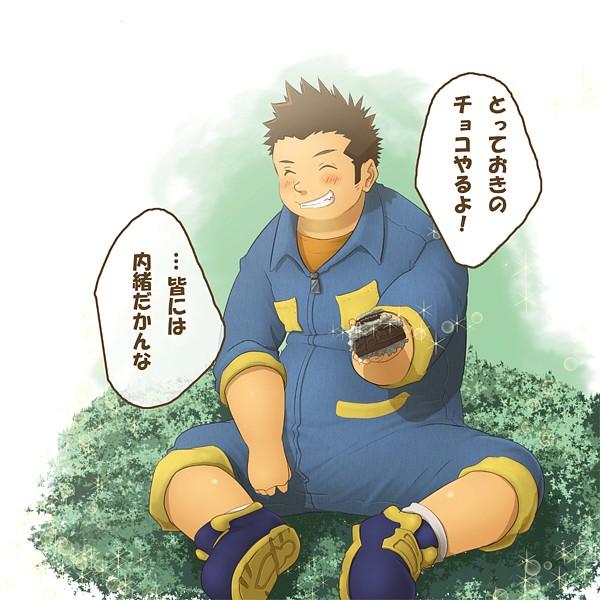 Shibayama Junpei - Digimon Frontier