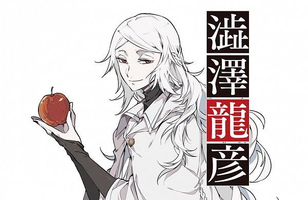 Tags: Anime, 35 (Artist), Bungou Stray Dogs, Bungou Stray Dogs: Dead Apple, Shibusawa Tatsuhiko, Official Art