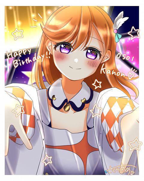 Tags: Anime, Pixiv Id 35659378, Love Live! Superstar!!, Shibuya Kanon, Fanart, Fanart From Pixiv, Pixiv