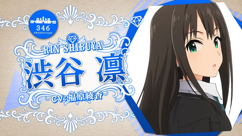 Shibuya Rin - THE iDOLM@STER: Cinderella Girls