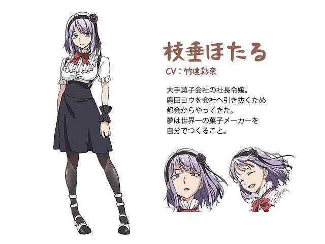 Shidare Hotaru - Dagashi Kashi