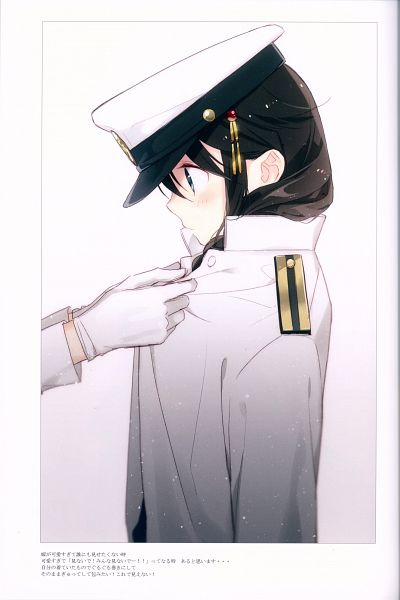 Tags: Anime, Naoto (Tulip), DEAR-02-, Kantai Collection, Shigure (Kantai Collection), Wrap With Clothes, Borrowed Clothes, Admiral (Kantai Collection) (Cosplay), Scan, Comic Market 88, Comic Market, Mobile Wallpaper
