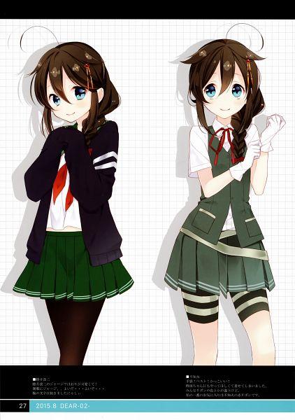 Tags: Anime, Naoto (Tulip), DEAR Soushuuhen, Kantai Collection, Shigure (Kantai Collection), Shiranui (Kantai Collection) (Cosplay), Mutsuki (Kantai Collection) (Cosplay), Scan, Comic Market 94